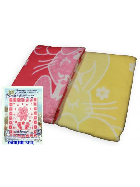 Одеяло байковое  100 Х 118 см 100%  хлопок