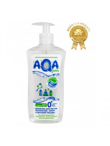 Средство для мытья бутылочек, сосок и детской посуды 500 мл AQA baby