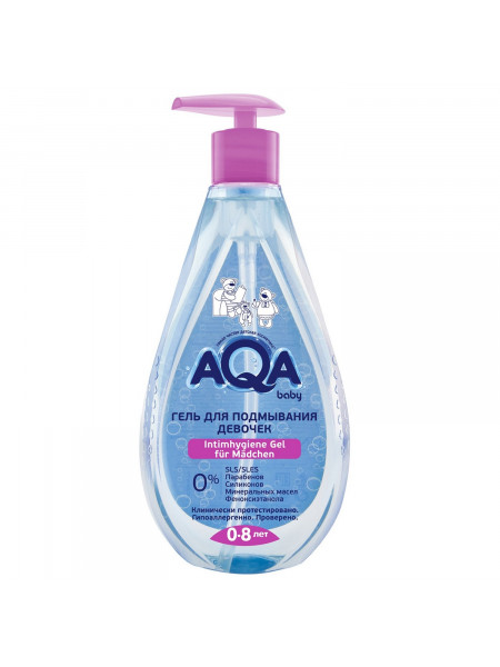 Гель для подмывания девочек AQA baby, 250 мл