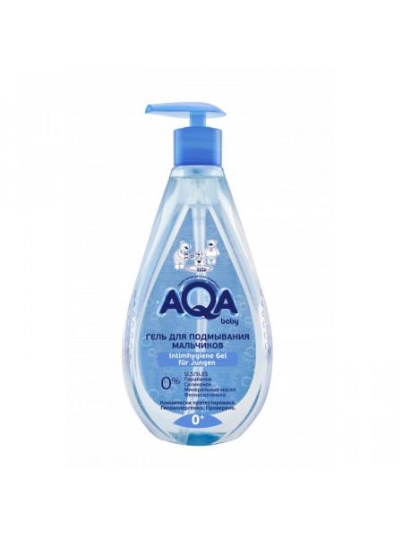 Гель для подмывания мальчиков 250 мл AQA baby