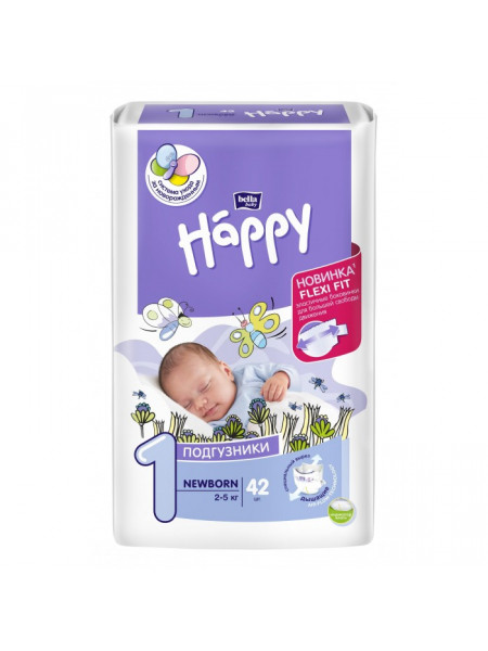 Подгузники Happy Newborn с вырезом под пуповину (2-5 кг) 42 шт.Bella baby Happy