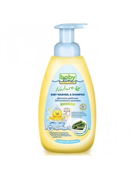 Средство для купания и шампунь с водорослями 500 мл Babyline