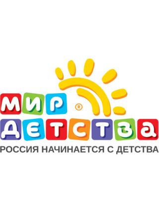 """ООО """"Мир детства"""" (Россия)"""
