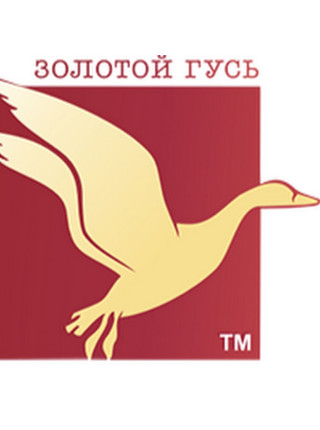 Золотой гусь  (Россия)