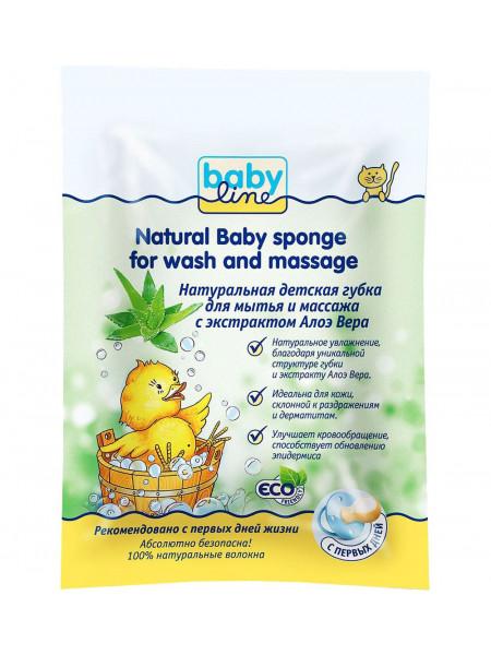 Бебилайн Губка для мытья и массажа из натуральных волокон растения