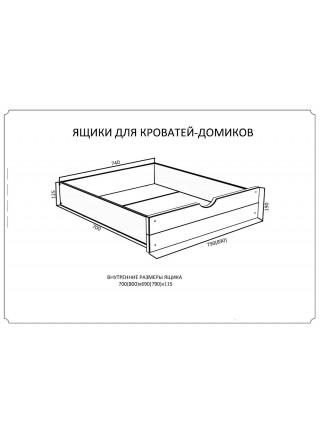 ЯЩИКИ ДЛЯ КРОВАТИ В БЕЛОМ ЦВЕТЕ 180Х90 СМ АРТ.2321